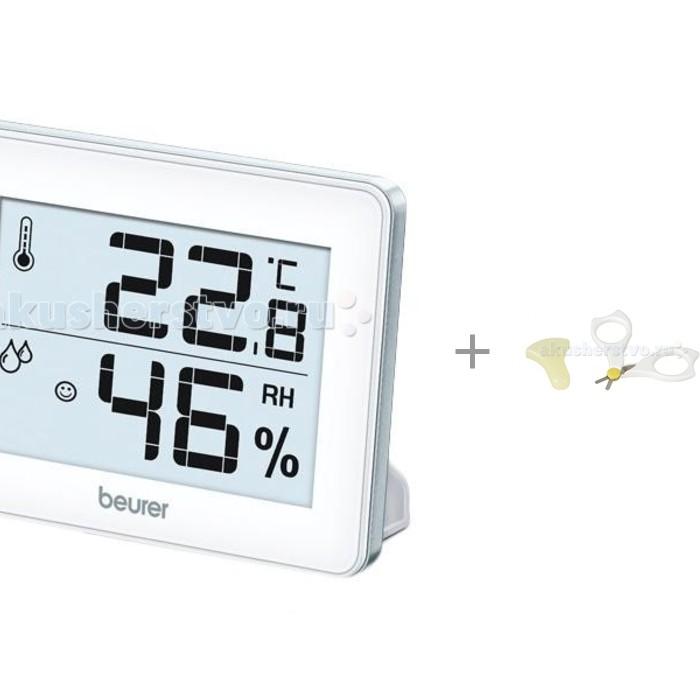 Картинка для Термометр Beurer HM16 гигрометр с ножницами Pigeon для ногтей новорожденных