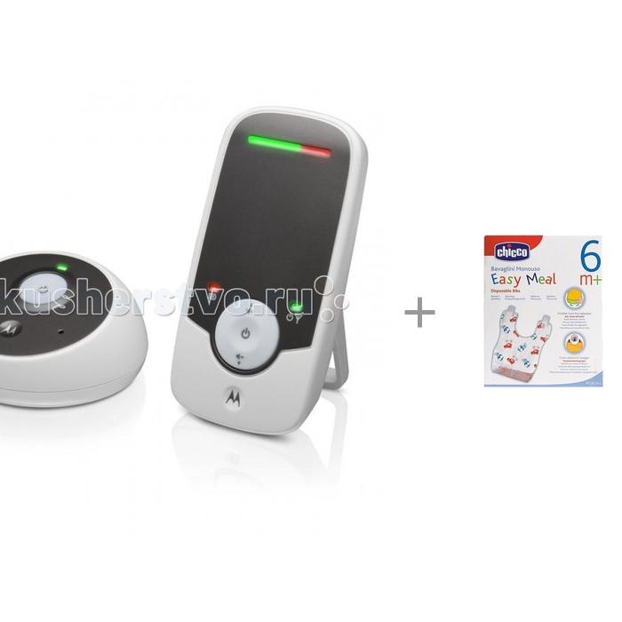 Купить Motorola Радионяня MBP160 и Супер абсорбирующие одноразовые нагрудники Chicco 40 шт. в интернет магазине. Цены, фото, описания, характеристики, отзывы, обзоры