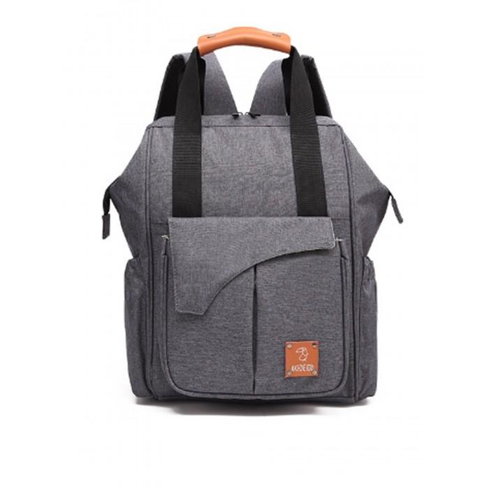 Купить Пелёнкины Рюкзак для мамы PBP-01 в интернет магазине. Цены, фото, описания, характеристики, отзывы, обзоры