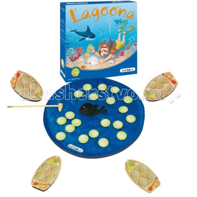 Beleduc Развивающая игра Лагуна 22323Развивающая игра Лагуна 22323Развивающая игра Лагуна 22323 Beleduc  С помощью молоточка игроки переворачивают раковины. Если под ними появляются жемчужины, игроки должны смотреть – на какой стороне плавает кит. Кита можно схватить только если совпадают цвета. Игрок, который берет кита, может поместить жемчужину на своей лодке. Игрок, первым собравший 4 жемчужины, становится победителем.  Включает 27 частей: 1 текстильный кит, 1 деревянный молоток, 1 текстильный мат, 4 деревянных лодки, 20 деревянных раковин.  Все детали выполнены из высококачественных материалов, совершенно безопасных для маленьких детей.  Игры Beleduc идеально подходят для начального развития детей, задолго до того, как они идут в школу, но и просто для интересного времяпрепровождения. Игры Beleduc идеально подходят для совместной игры родителей и детей. Некоторые игры очень понравятся взрослым, которые с удовольствием втянутся в процесс игры.<br>