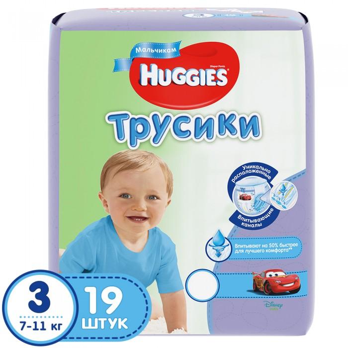 Подгузники Huggies Подгузники-Трусики для мальчиков 3 (7-11 кг) 19 шт. huggies трусики huggies drynites для мальчиков 4 7 лет 17 30 кг 10 шт