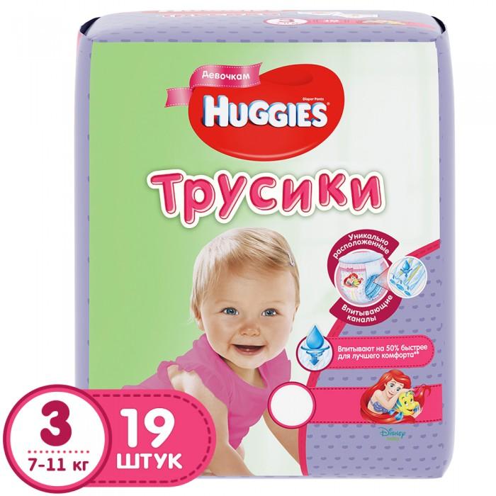 Подгузники Huggies Подгузники-Трусики для девочек 3 (7-11 кг) 19 шт.