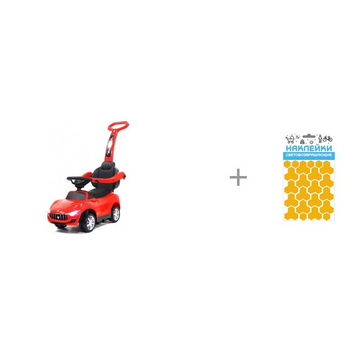 Купить Plane Kids Подушка-кроватка для путешествий с дорожным горшком HandyPotty в интернет магазине. Цены, фото, описания, характеристики, отзывы, обзоры