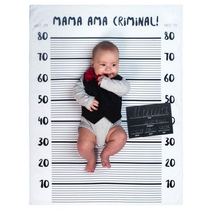 Пледы МиМиМи для фотосессии Мама ама криминал пледы мимими сновидения бэмби