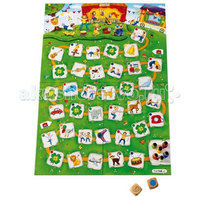 Игры для малышей Beleduc Развивающая игра Подражайка 22720 beleduc развивающая игра подражайка 22720