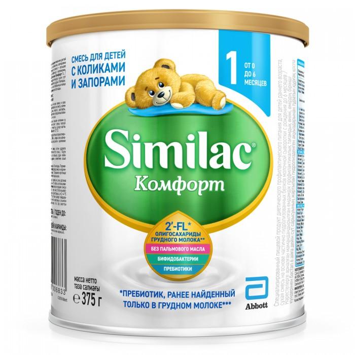 Молочные смеси Similac Молочная смесь Комфорт 1 0-6 мес. 375 г similac смесь педиашур малоежка similac со вкусом банана 200 мл