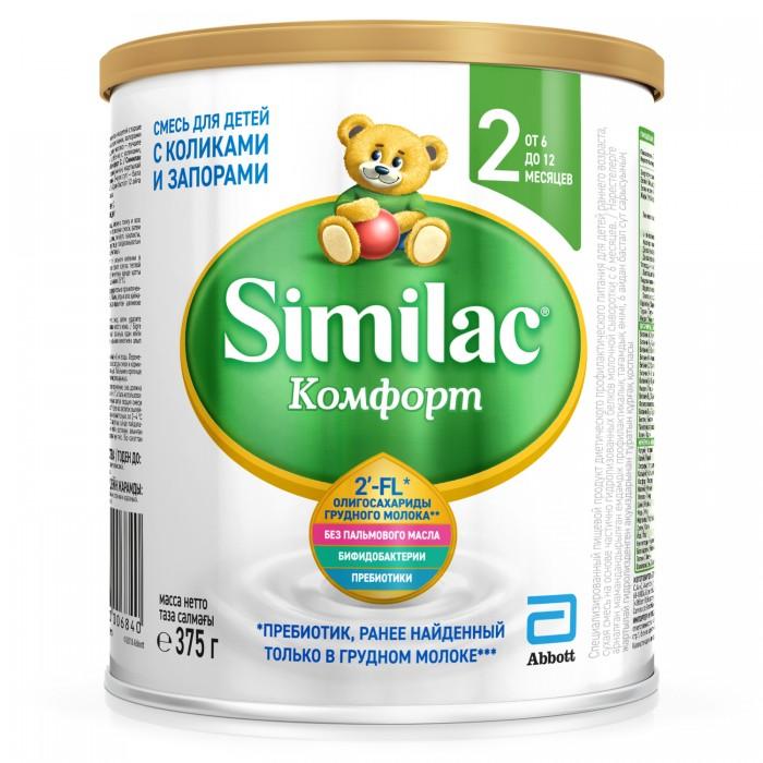 Молочные смеси Similac Молочная смесь Комфорт 2 6-12 мес. 375 г similac смесь педиашур малоежка similac со вкусом банана 200 мл