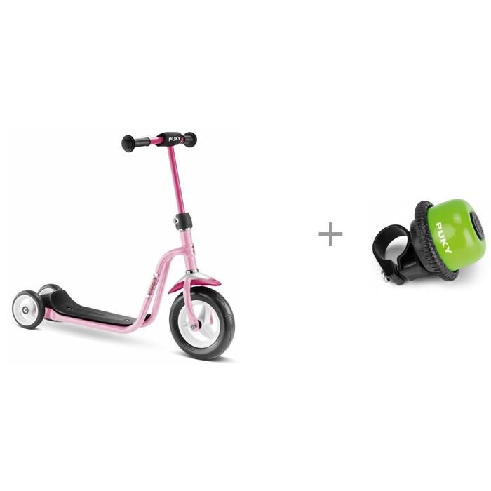 Купить Велосипед трехколесный Puky Fitsch с подставкой для ног Puky DF-1 9460 в интернет магазине. Цены, фото, описания, характеристики, отзывы, обзоры