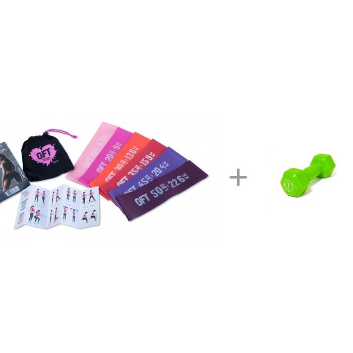 Купить Эспандеры, Original FitTools Комплект из 6 широких мини-эспандеров с гантелью в виниловой оболочке 3 кг