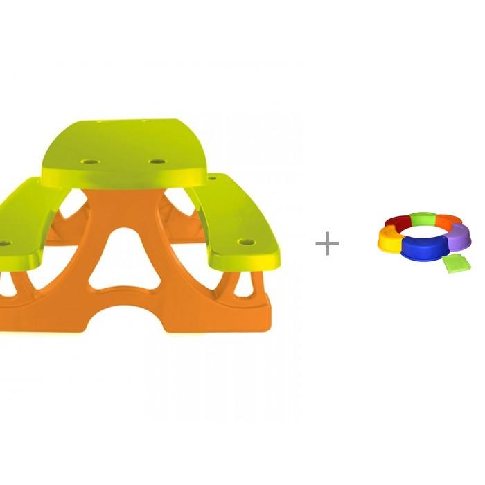 Mochtoys Столик для пикника с ограждением для игры с песком Альтернатива (Башпласт)