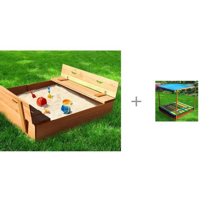 Купить Песочницы, Можга (Красная Звезда) Детская песочница Славушка с тентом для песочницы