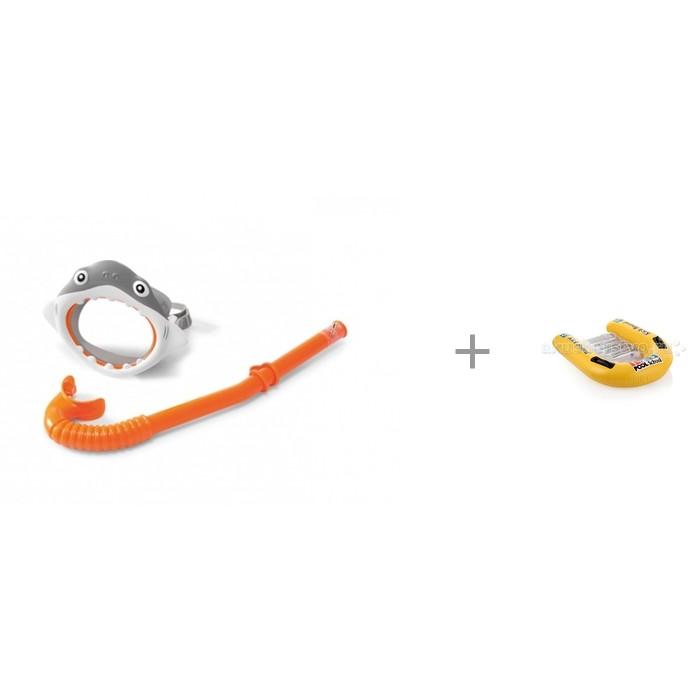 Intex Набор для подводного плавания Акула и плотик с ручками от Intex