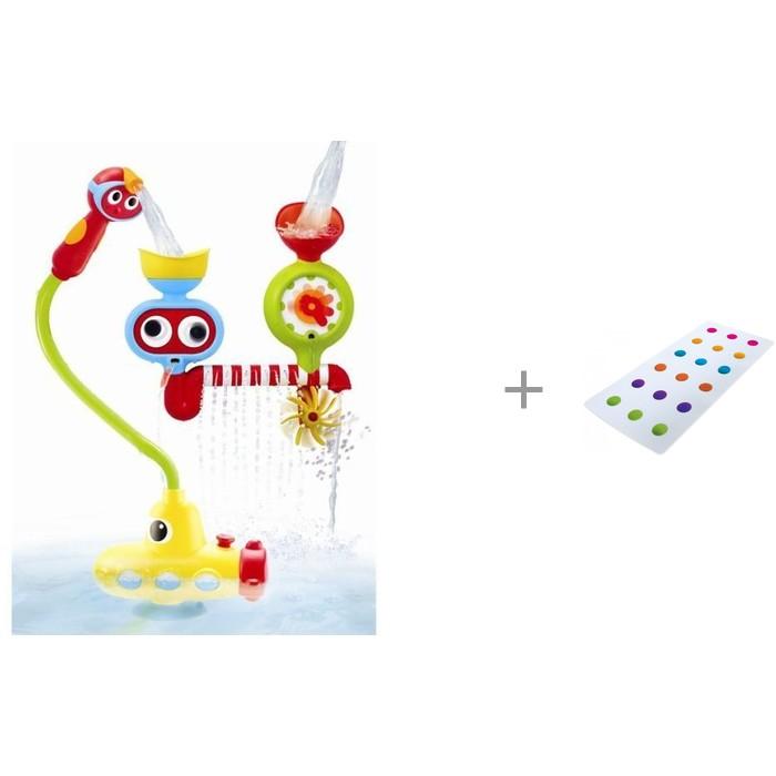 Yookidoo Игрушка для ванной Подводная лодка - поливочная станция и коврик Munchkin 12194