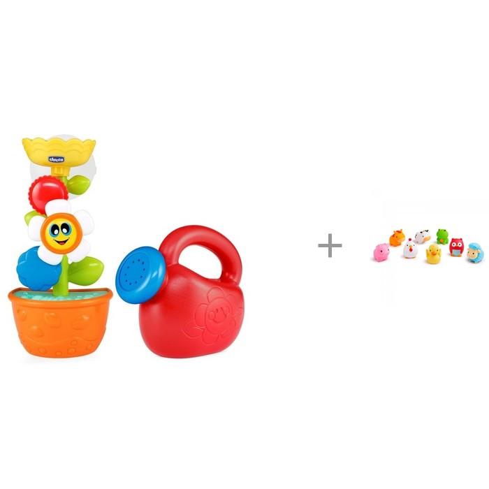 Chicco игрушка Лейка с цветком Bath Flower и игрушки для ванны Munchkin Ферма 727371