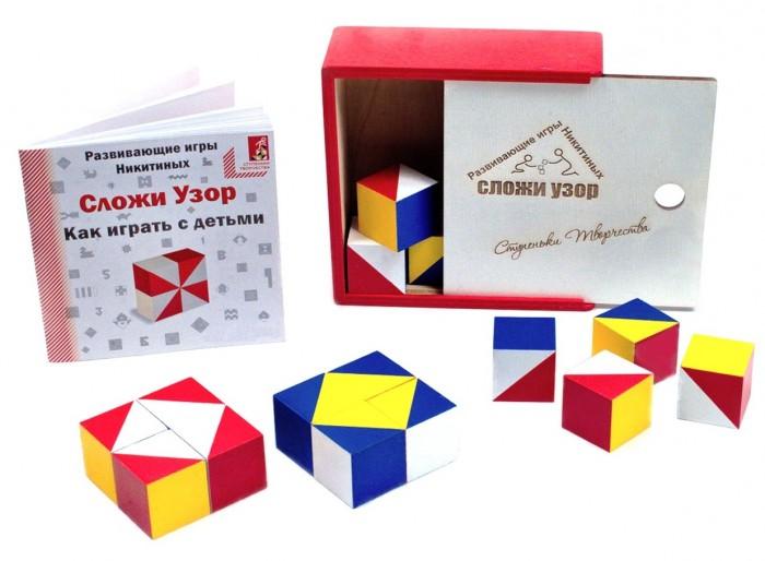 Деревянные игрушки Ступеньки творчества Сложи Узор от Семьи Никитиных сложи узор по форме и цвету