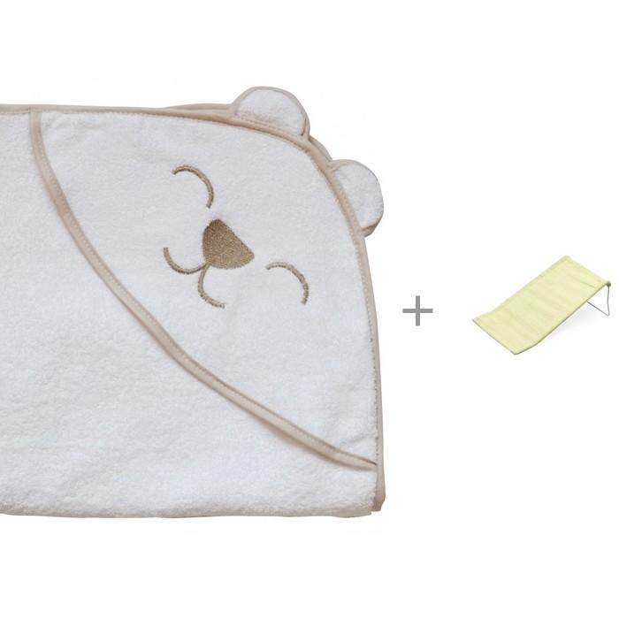 Купить Forest Полотенце с капюшоном Cute Bear и горкой для купания (фланель) в интернет магазине. Цены, фото, описания, характеристики, отзывы, обзоры