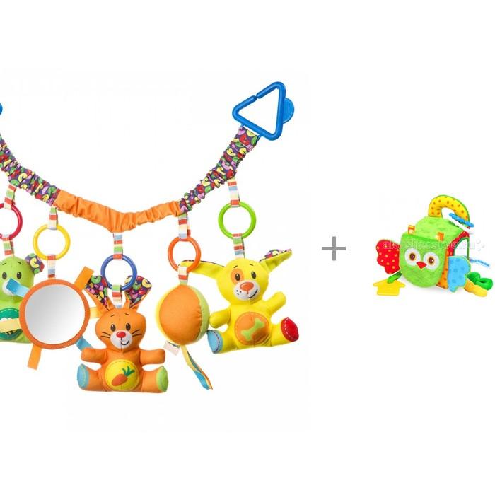 Bondibon Погремушка-растяжка мягкая на коляску с развивающей игрушкой Мякиши Кубик Сова