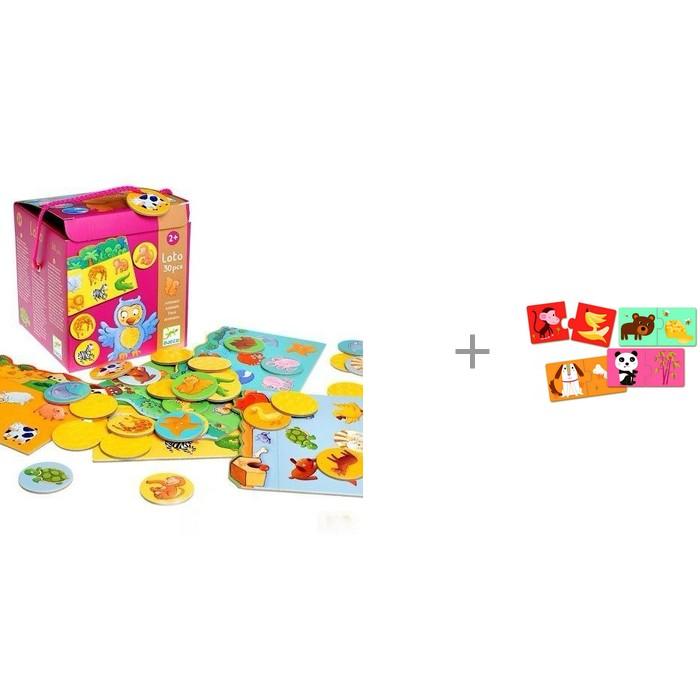 Игры для малышей Djeco Игра детское лото Животные с пазлом–дуо К столу! игра детское лото магазин djeco игра детское лото магазин