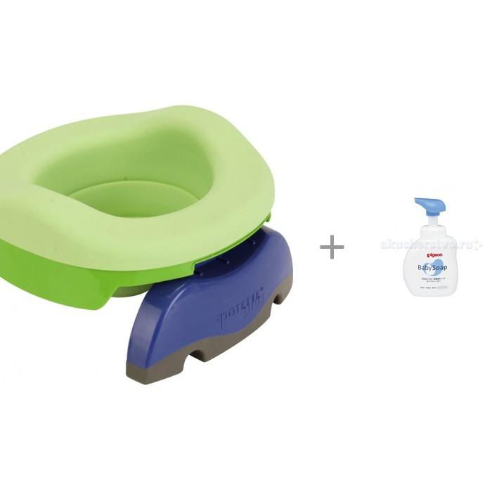 Горшок Potette Plus дорожный с аксессуарами с мылом-пенкой для младенцев Pigeon 500 мл