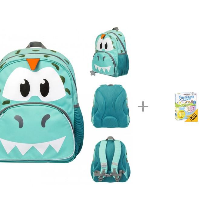 Tiger Enterprise Рюкзак для мальчика Jumbo Compact mini Rex the Dino с настольной игрой Clever Рисовалки в дороге