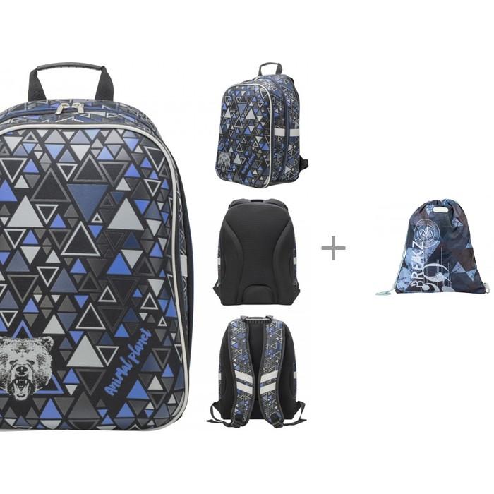 Action Рюкзак школьный Animal planet с сумкой для сменной обуви Target Collection Break
