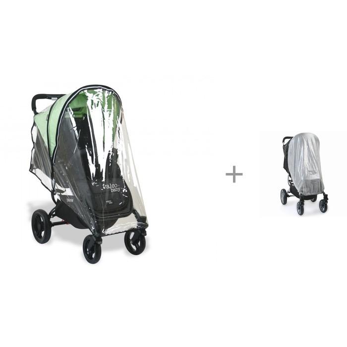 Дождевик Valco baby и москитная сетка для колясок Snap & Snap 4