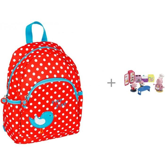 Купить Школьные рюкзаки, Spiegelburg Рюкзак Garden и Игровой набор Peppa Pig Кухня Пеппы 31610
