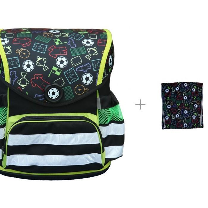 Купить Школьные рюкзаки, Mprinz Школьный ранец Soccer и Мешок для обуви Soccer
