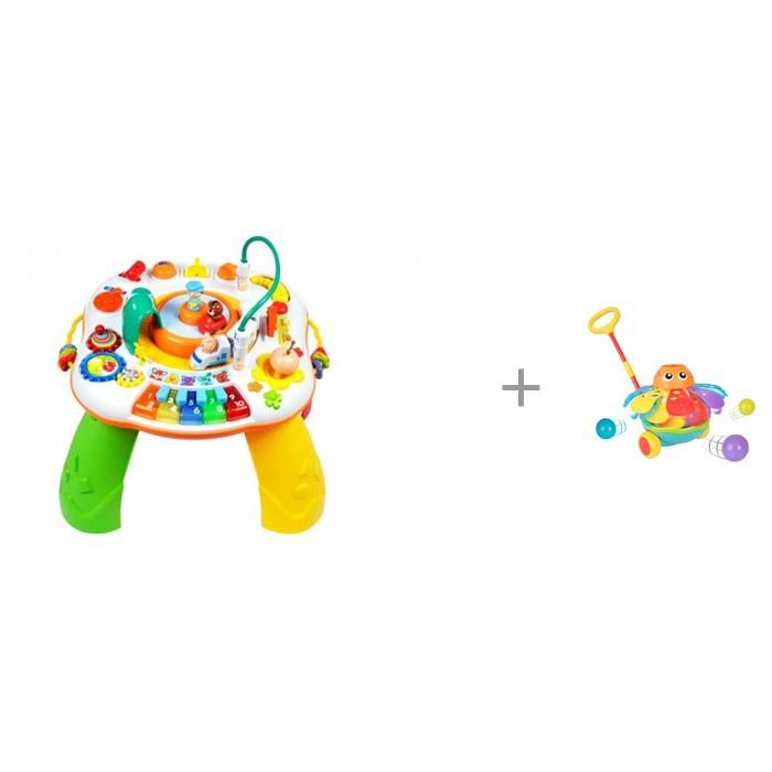 Игровой центр Жирафики столик Мир приключений и Каталка-игрушка Playgro Осьминог