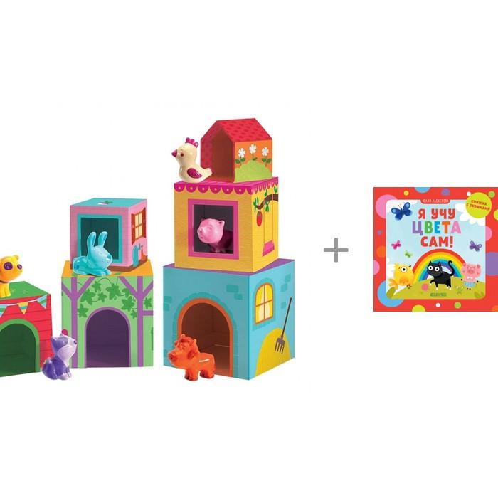 Развивающая игрушка Djeco Пазл-кубики Ферма и Книга Clever Детский сад на ковре Я учу цвета сам
