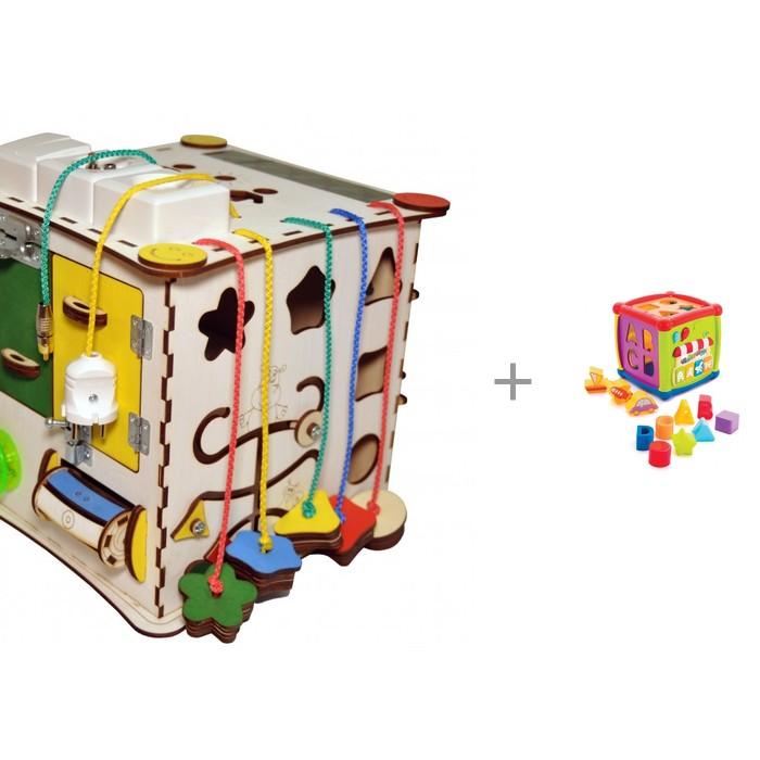 Деревянная игрушка Iwoodplay Куб развивающий с электрикой и Сортер Жирафики суперкуб