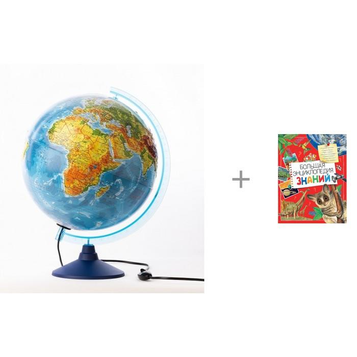 Купить Глобусы, Globen Глобус Земли физико-политический рельефный с подсветкой с большой энциклопедией знаний Росмэн