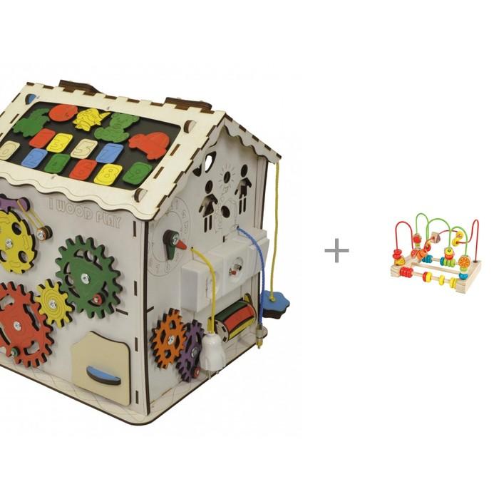 Деревянная игрушка Iwoodplay Развивающий домик с электрикой и Деревянная игрушка Mapacha Лабиринт-счеты большой