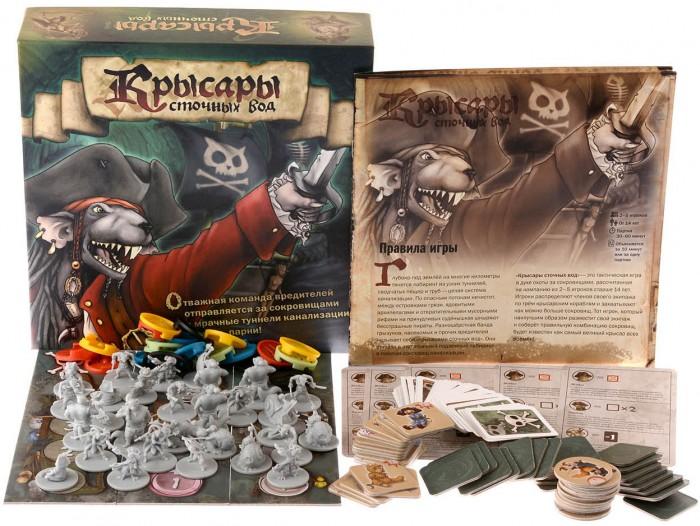 Magellan Настольная игра Крысары Сточных Вод