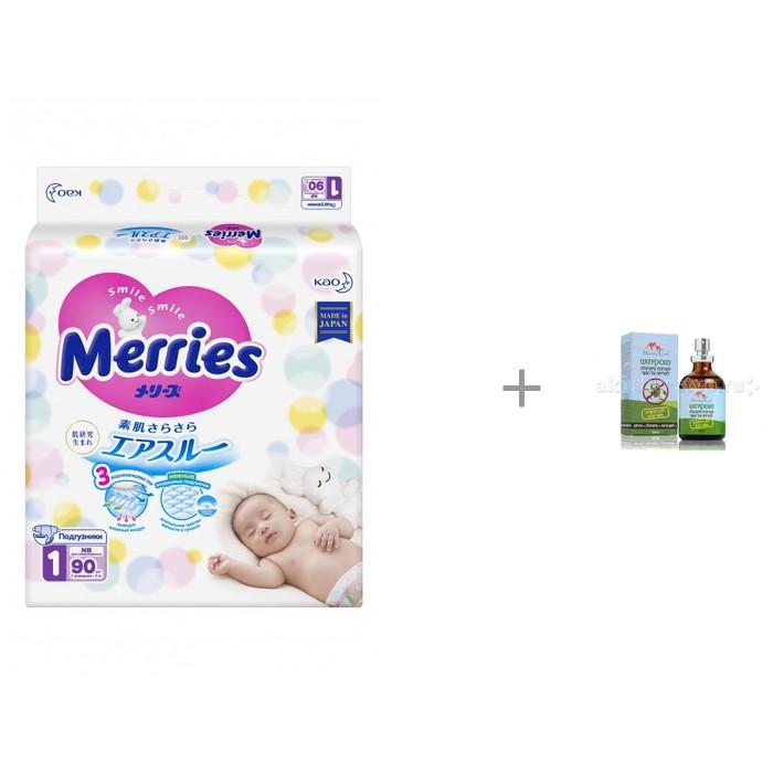 Merries Подгузники NB (0-5 кг) 90 шт. и Масло Mommy Care для отпугивания комаров