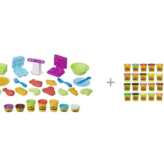 Play-Doh Готовим обед с набором пластилина из 20 банок