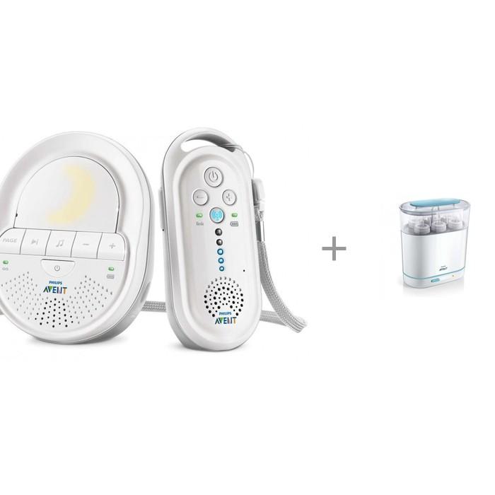 Купить Philips Avent Цифровая радионяня с технологией DECT с электрическим паровым стерилизатором 3 в 1 в интернет магазине. Цены, фото, описания, характеристики, отзывы, обзоры