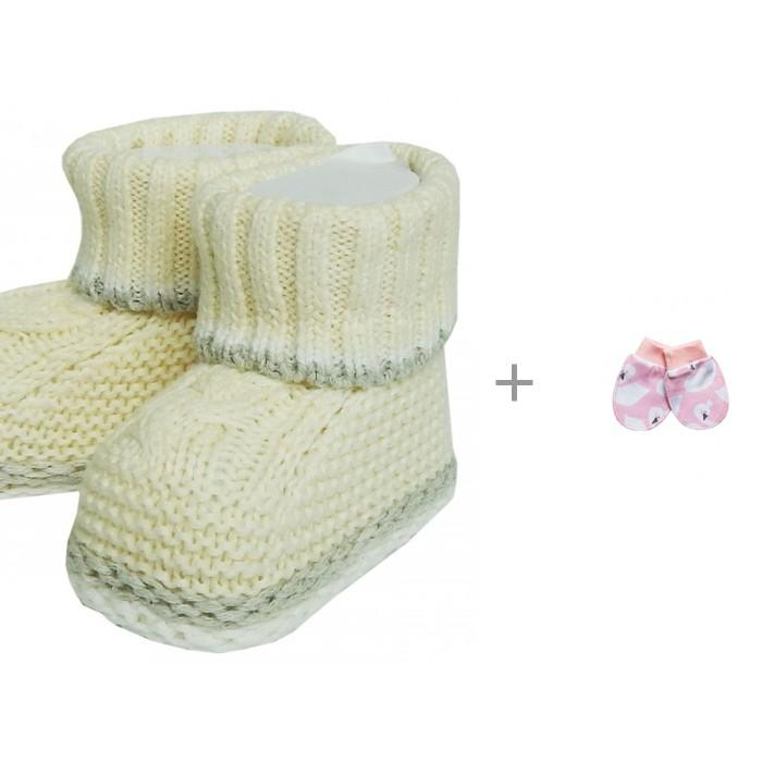 Купить Папитто Пинетки вязаные Косичка с рукавичками Diva Kids Лебеди DK-064 в интернет магазине. Цены, фото, описания, характеристики, отзывы, обзоры