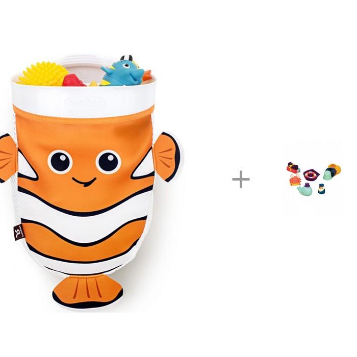 BenBat Органайзер для ванны-Рыбка и Набор игрушек для ванной B.Toys Давай плескаться от BenBat