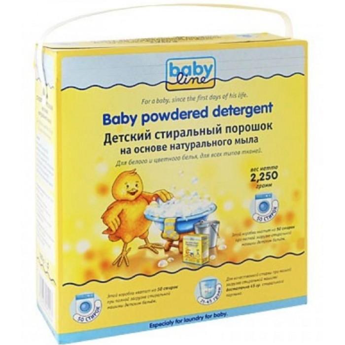 Babyline Детский стиральный порошок 2250 г