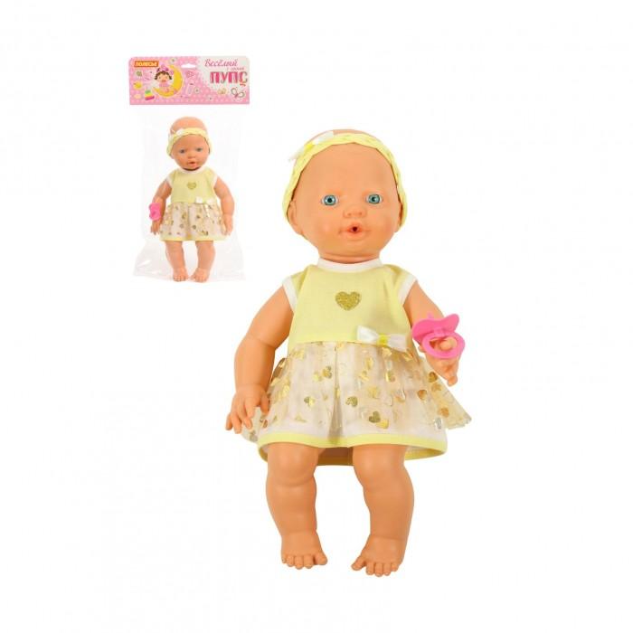 Купить Куклы и одежда для кукол, Полесье Пупс Весёлый с соской 35 см