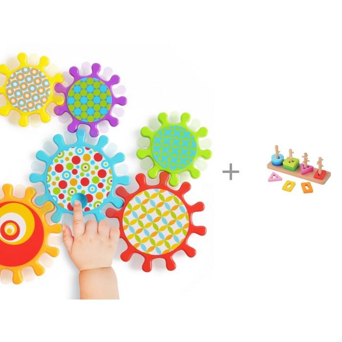 Развивающие коврики Happy Baby Набор Mechanix + Сортер Ключики недорого