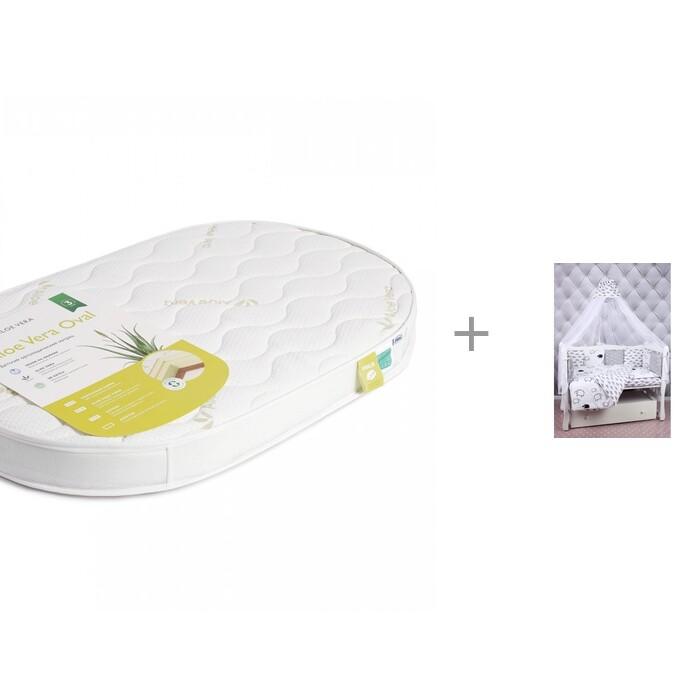 Матрас Плитекс Aloe vera Oval 125х75х10 и Комплект в кроватку AmaroBaby Good Night