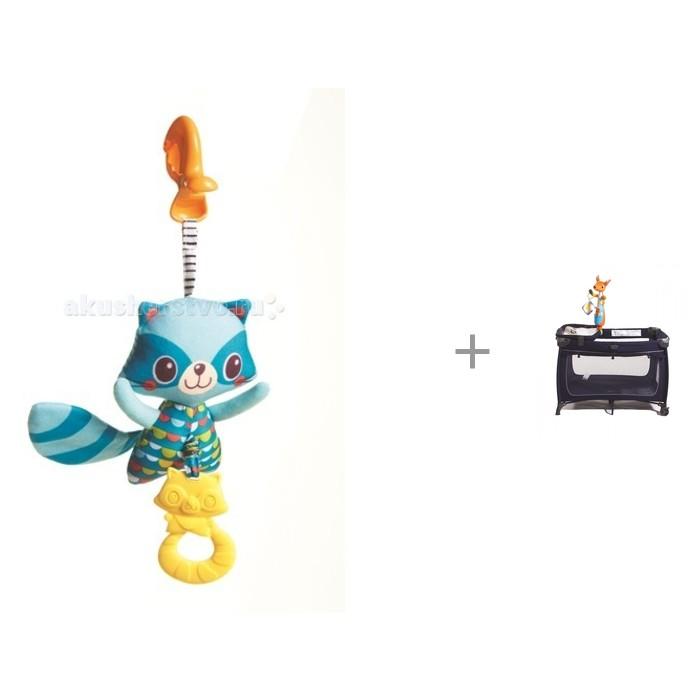 Подвесные игрушки Tiny Love Енот с вибрацией + Кенгуру