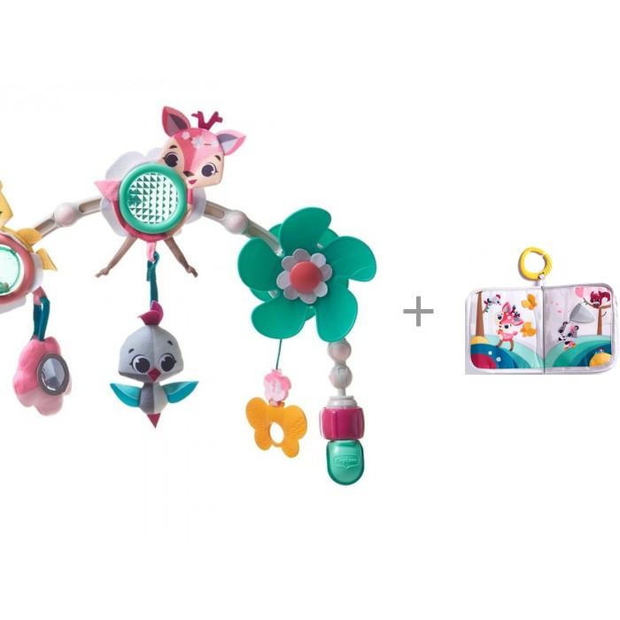Купить Подвесные игрушки, Подвесная игрушка Tiny Love Дуга-трансформер Принцесса + игрушка книжка Принцесса