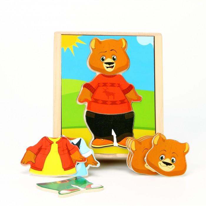 Деревянные игрушки Мир деревянных игрушек (МДИ) Медвеженок Миша мягкая игрушка медвеженок тэди