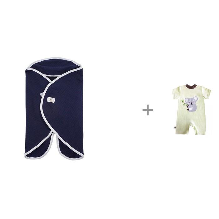 Купить КотМарКот Песочник Коала 5798 с конвертом-одеялом Dolce Bambino Dolce Blanket в интернет магазине. Цены, фото, описания, характеристики, отзывы, обзоры