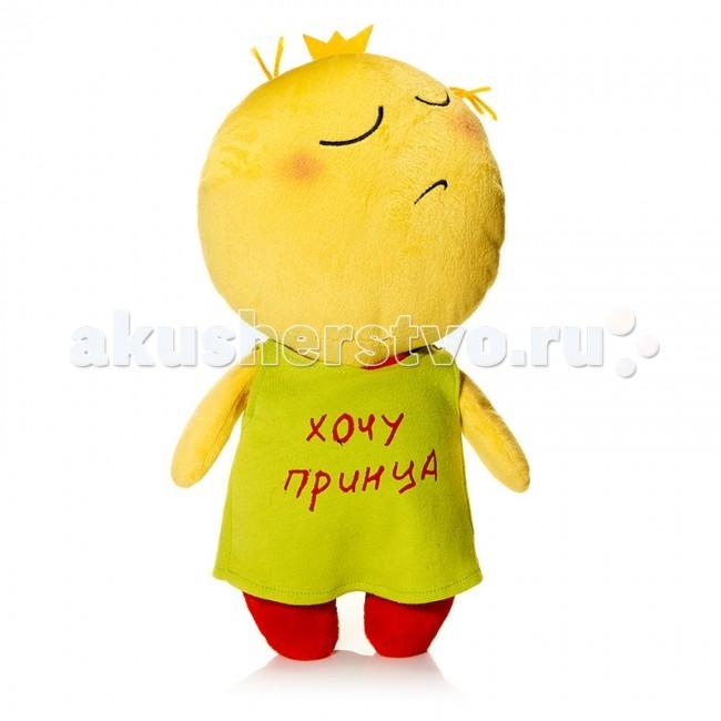 Мягкие игрушки Mr.Smile Смайл Хочу принца 30 см хочу квартиру на 16 этаже в жк панорама