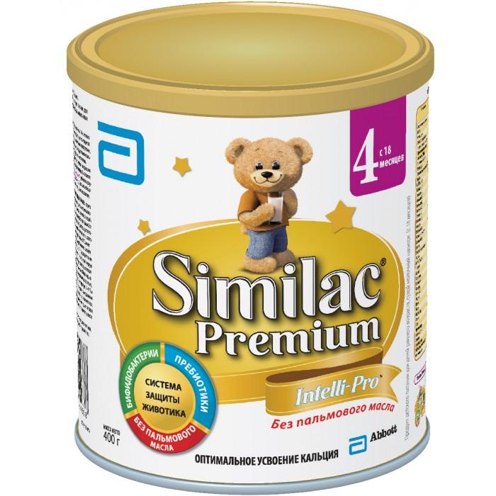 Молочные смеси Similac Молочная смесь 4 Premium с 18 мес. 400 г молочная смесь similac изомил с рождения 400 г