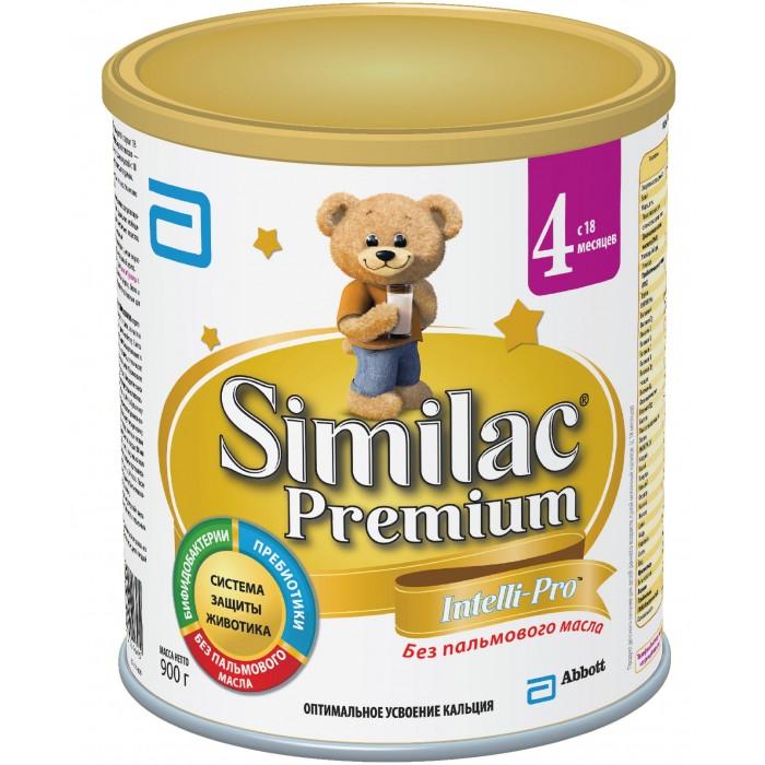 Молочные смеси Similac Молочная смесь 4 Premium с 18 мес. 900 г similac смесь педиашур малоежка similac со вкусом банана 200 мл